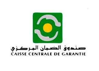 صندوق الضمان المركزي مباراة توظيف 05 قائمين بالأعمال بمركزي الأعمال بالدار البيضاء وبالرباط. الترشيح قبل 15 يوليوز 2015