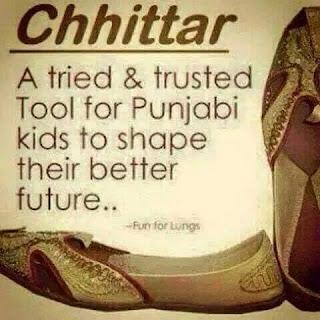 Punjabi Funny Images , Punjabi Kids will understand this