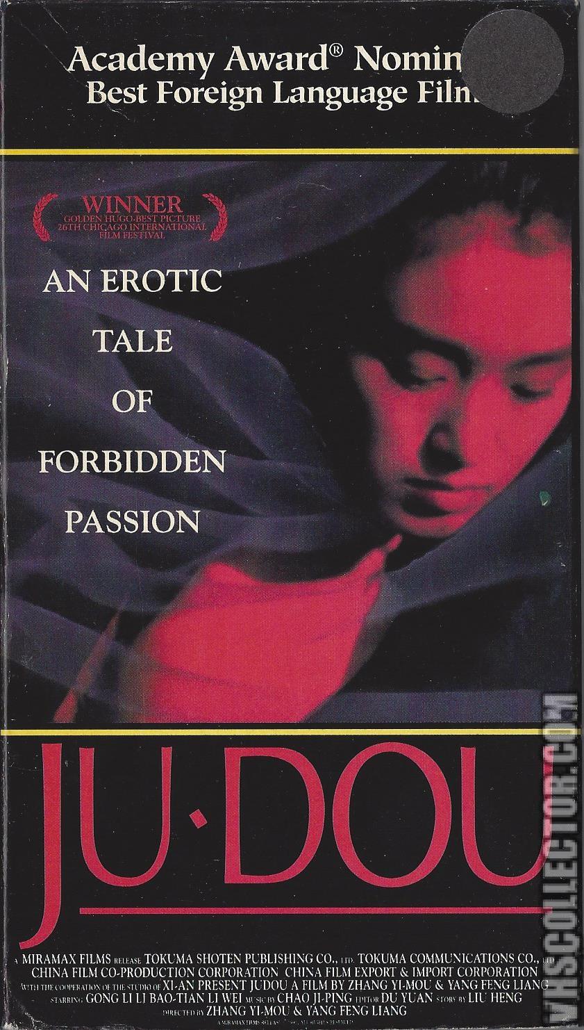 Ju Dou (1990)