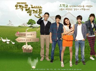 Watch Watch Ojakgyo Brothers ep 29 Last Episode News 2011 2012 ...
