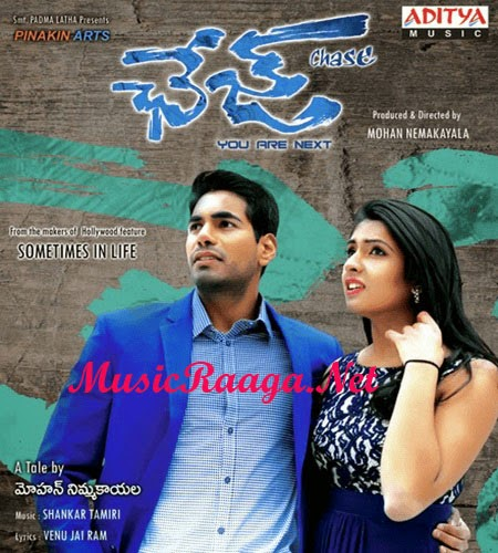 Chase Telugu Mp3 Songs Download