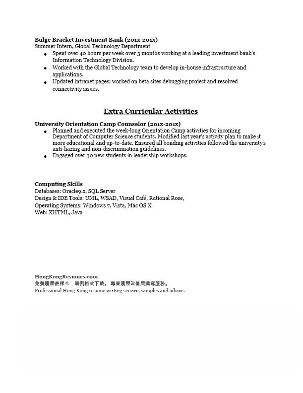 college freshman summer internship resume define illustration