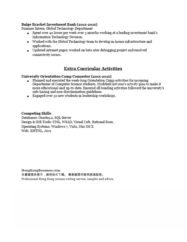 免費Resume範本 CV代寫服務 | Hong Kong Resume Sample and CV ...