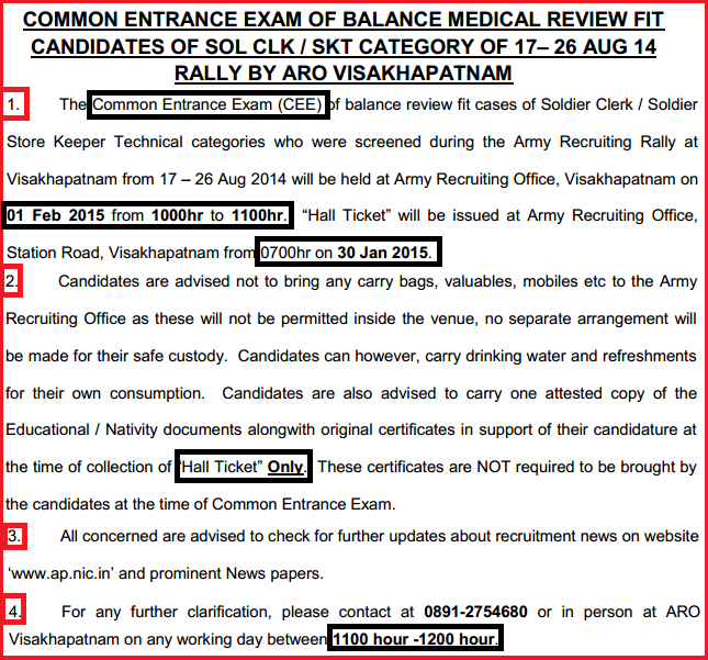 ARO Vizag Army Soldier Clerk/SKT Balance Medical Fit Candidates Common Entrance Examination-CEE Admit Card/Hall Ticket Notice