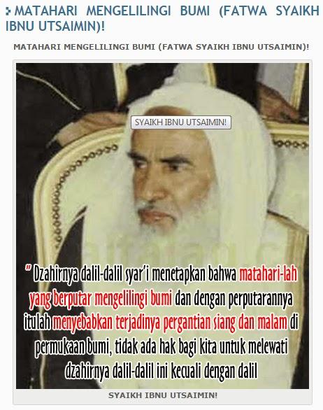 syeikh ibnu utsaimin