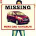 Mere Dad Ki Maruti Trailer- Ram Kapoor,Saqib Saleem