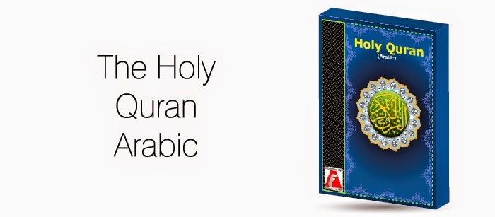 1.+Quran+Arabic Download The Holy Quran in 4 Different Formats