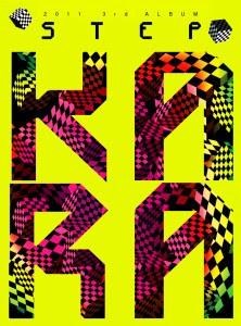 KARA – Step (Album)