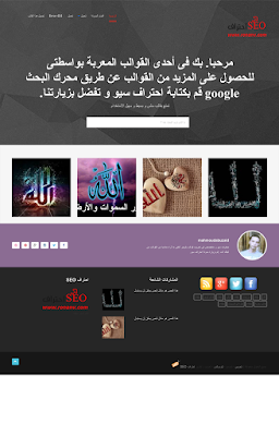 قالب creative معرب و مطور للمدونات