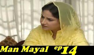 Man Mayal Episode 14 By Hum Tv