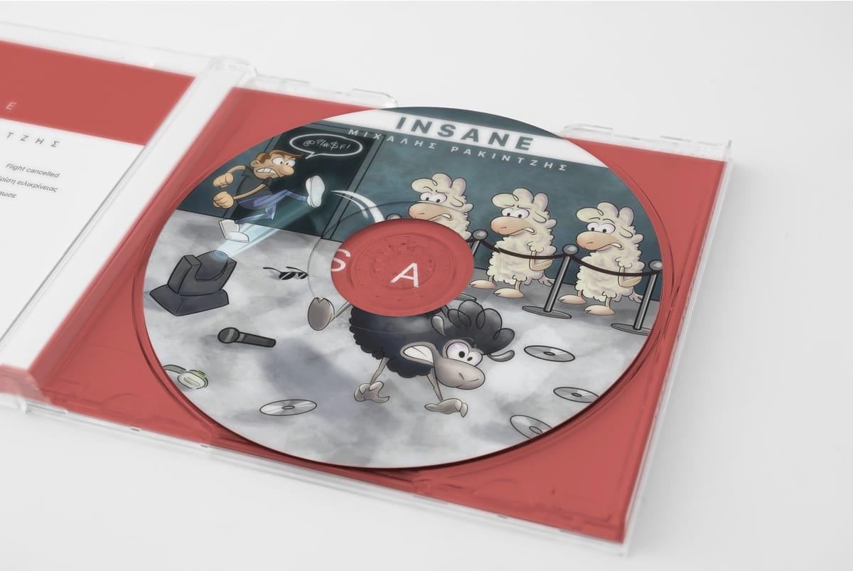 CD INSANE 2018-ΚΛΙΚ ΣΤΗΝ ΕΙΚΟΝΑ