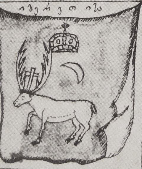 Stemma Antico Regno di Imereti