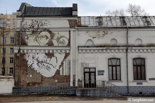 граффити гессе