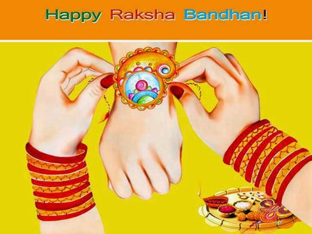 Raksha Bandhan Shayari Sms