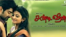 Chandi Veeran 2015 Tamil Movie