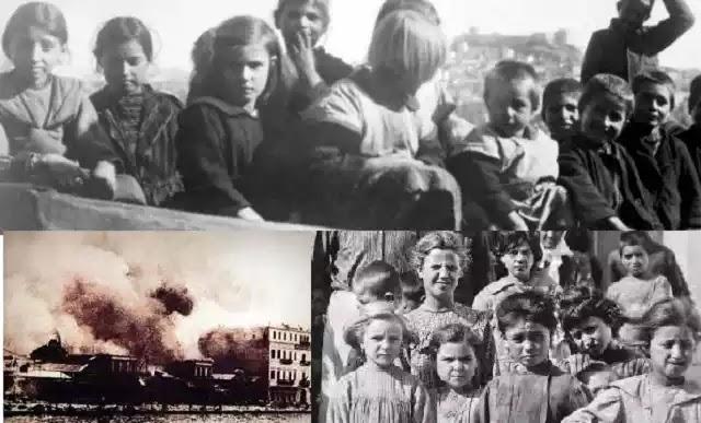 Οι βιασμοί των Ελληνίδων στη Μικρά Ασία και τη Σμύρνη το 1922