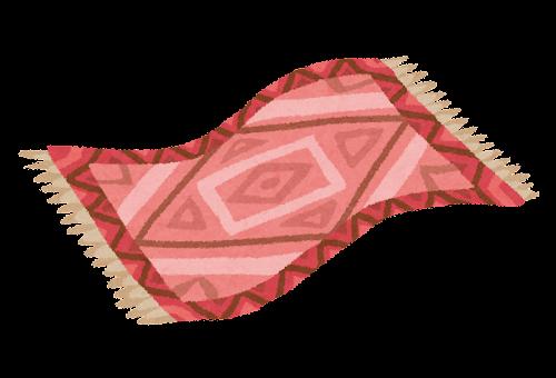 じゅうたんのイラスト
