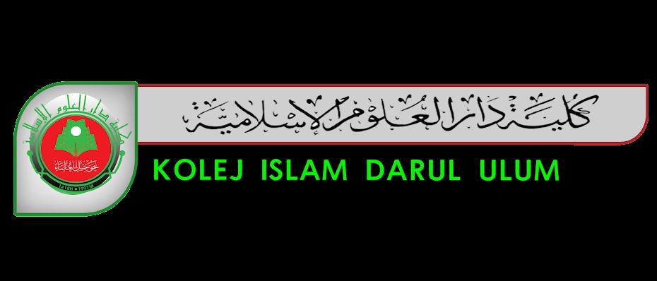 Portal Rasmi | Kolej Islam Darul Ulum