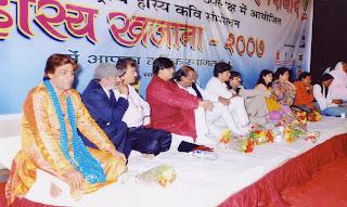 kavita,vyabhichar,xxx,albela khatri,hasya,indian rail