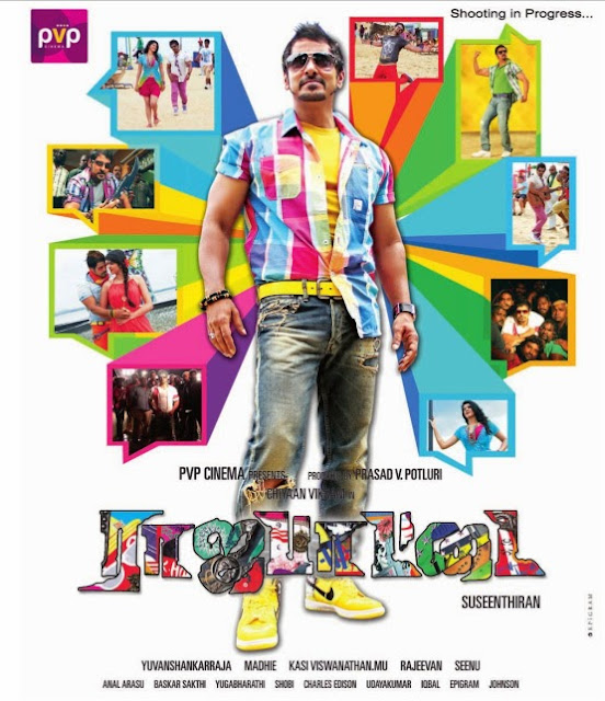 Mai Hon Dada No.1 2014 Hindi Dubbed DthRip 700mb