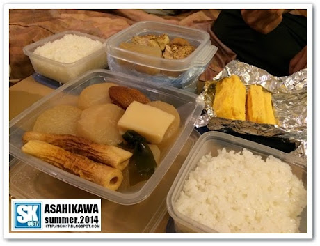 Asahikawa Japan - Take-away Homecooked Dinner