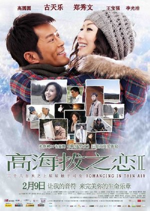 Tnh Yu Mc Nc Bin 2 - Romancing in Thin Air 2 (2012) Vietsub