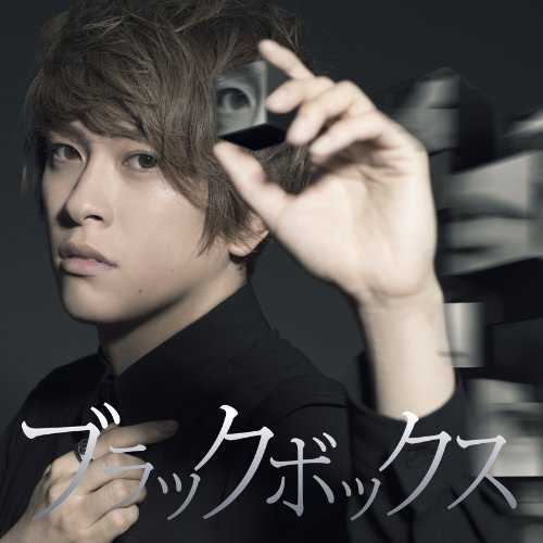 [Album]  トゥライ – ブラックボックス  (2015.11.11/MP3/RAR)