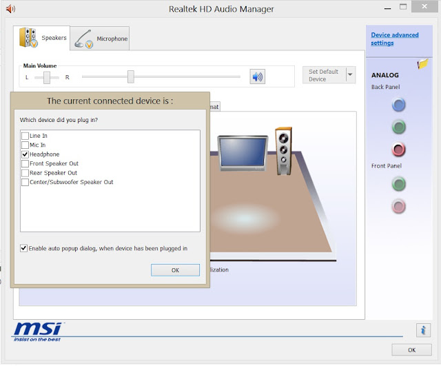برنامج Realtek High Definition Audio لتعريف اي كارت صوت