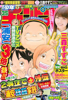 Weekly Shonen Champion 2014-35
