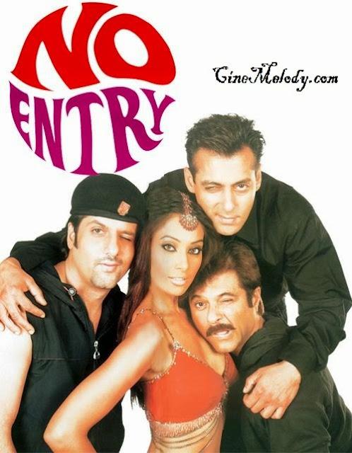 No Entry  2005