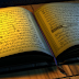 Download Software Al-Quran Digital, Tajwid & Tafsir Lengkap Gratis