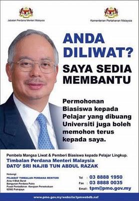 Anwar digambarkan sebagai pelaku seks songsang yang ganas. Didedah