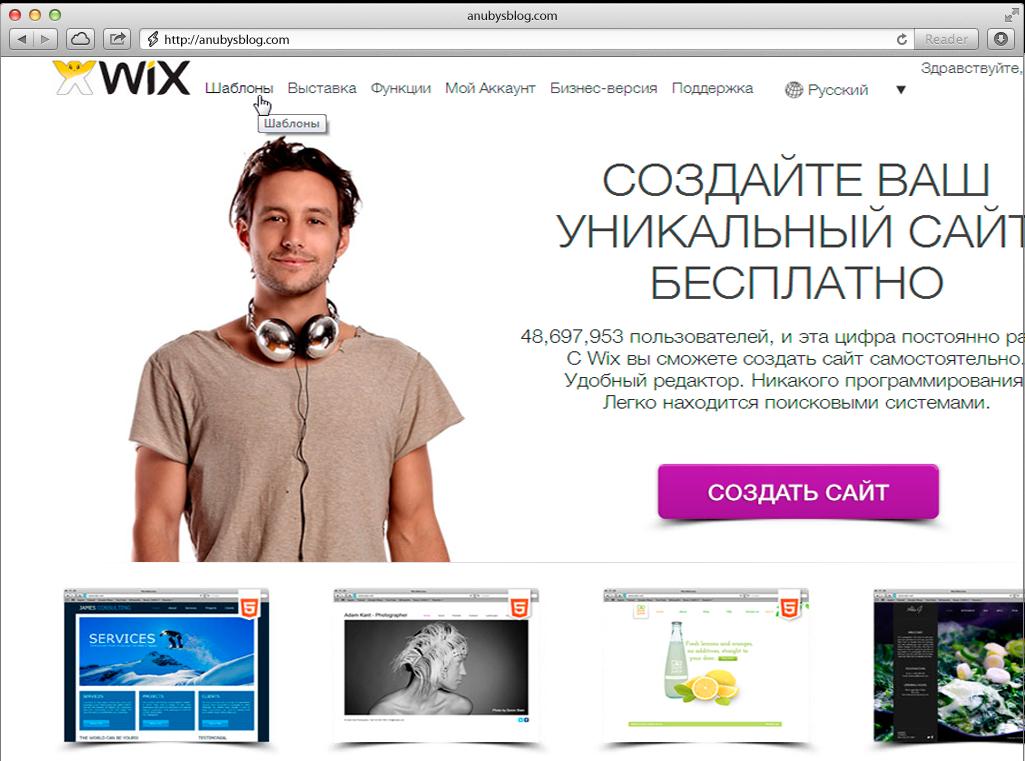 Как сделать английскую версию сайта wix