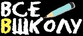 Персональный сайт учителя Жидковой Марины Борисовны