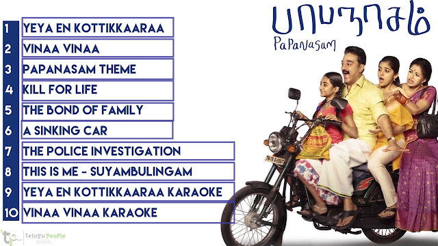 Papanasam Movie Full Songs JukeBox | Kamal Haasan | Gautami | Ghibran