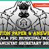 Question Paper of Kerala PSC Municipal/Block Panchyat Secretary: 4 July 2015