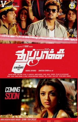 Thuppakki 2012 movie poster
