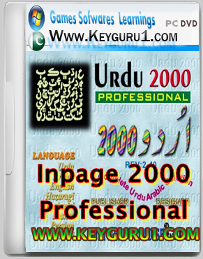 Inpage 2000 Free Download Features