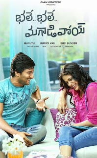 Bhale Bhale Magadivoy Movie First Look