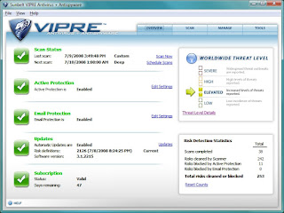 برنامج vipre antivirus لحمايه جهازك من الفيروسات اخر اصدار 2016