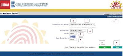 Print Aadhaar Card