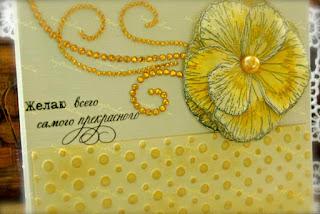 открытка монохром, бумага, дырокол, картон, вырубка, ленты, скрап, скрапбукинг, ткань. мягкая обложка, штамп, цветок, стразы. тиснение, тонирование