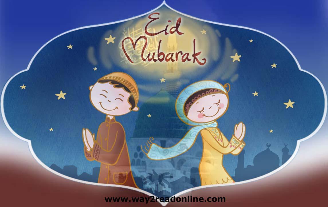 Happy Eid Ul Fitr 2016 Festival Smswisheswallpapersgreetings