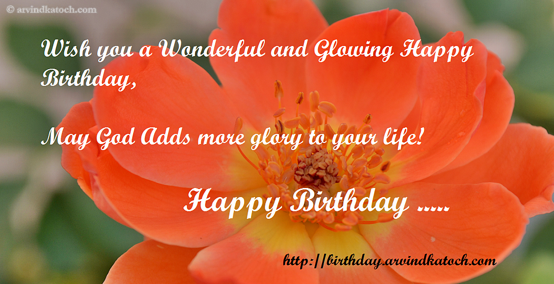wallpaper picture image islamic information English and urdu – Wishing Happy Birthday Cards