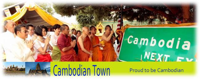 khmer town
