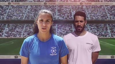 Jogadores de Israel querem política afastada dos esportes