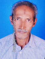 Nellikunnu, Kasaragod, Ibrahim, Kerala News, International News, National News, Gulf News, Health News.