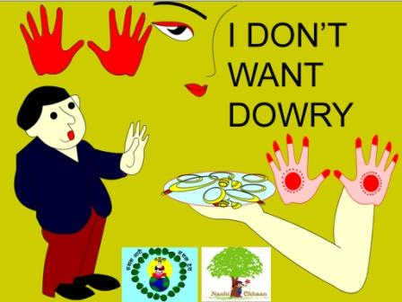 say no to dowry essay