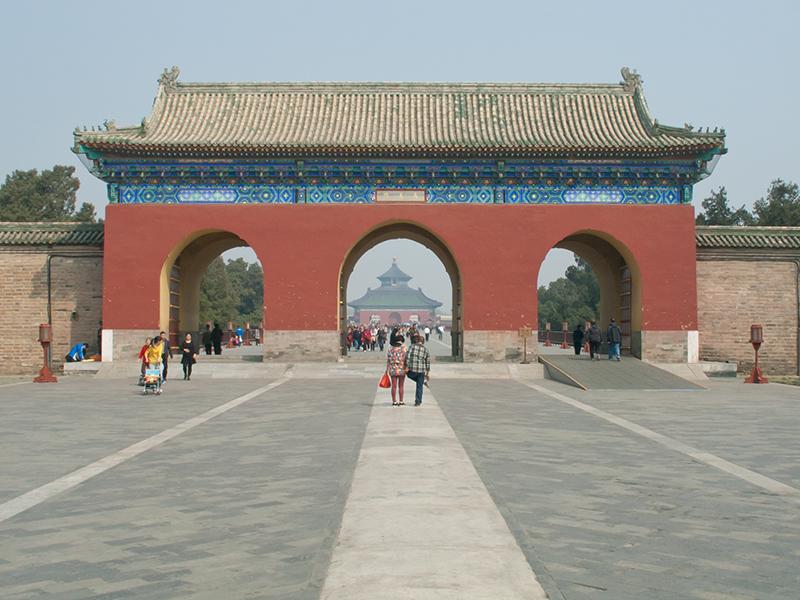 Parc du temple du Ciel à Pékin