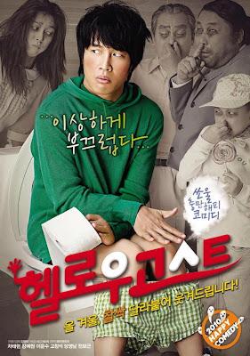 Film Korea Romantis dan Paling Menyentuh